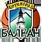 BC Balkan Wiretap